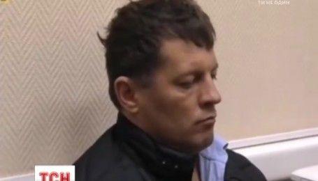 Городской суд Москвы сегодня рассмотрит жалобу на арест украинского журналиста Сущенко