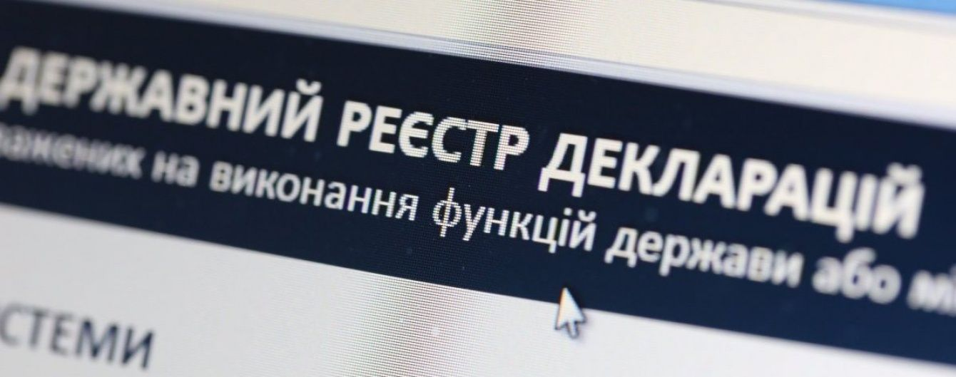 Посольство США настаивает на отмене е-декларирования для еще одной категории специалистов