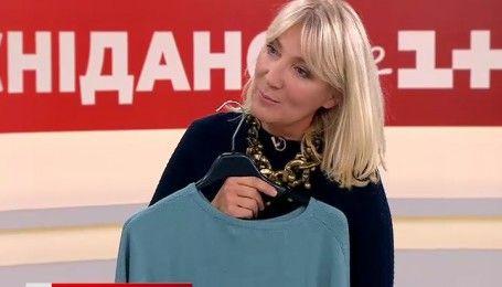 Тренд сезона - вязаные вещи: как выбрать свитер в соответствии с типом фигуры