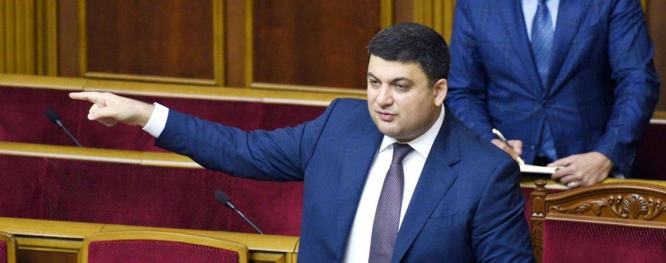 Правительство посчитало, кто и сколько незаконно вырубил украинских лесов