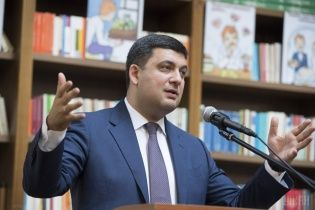 Влиятельные украинцы 2016: кто из Кабмина попал в список. Инфографика