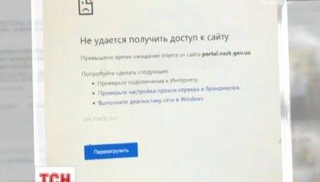 Электронные муки декларирования: с какими трудностями сталкиваются чиновники во время заполнения деклараций