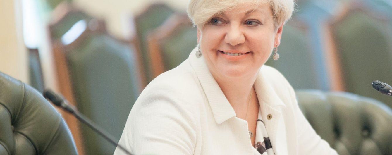 Глава НБУ Гонтарева пішла на лікарняний