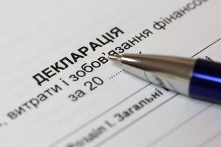Главу Ровенской ОГА и проректора одного из университетов Киева поймали на лжи в декларациях