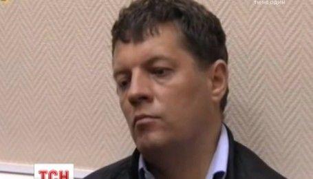 Защита Сущенко надеется на присутствие пленного журналиста на рассмотрении жалобы о своем аресте