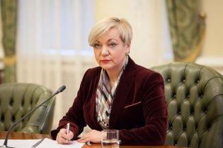 """Гонтарева поскаржилася на цькування """"бригади Коломойського"""". Він пообіцяв подати на неї до суду"""