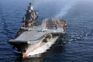 """У Росії сталася велика НП з авіаносцем """"Адмірал Кузнєцов"""", можуть бути жертви - ЗМІ"""