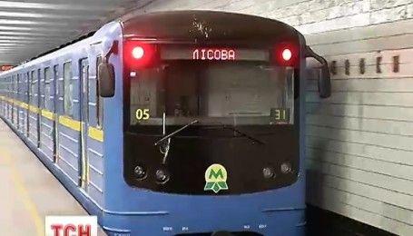 В київському метрополітені другий місяць розшукують власника квадрокоптера