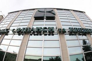 """Топ-менеджеров обанкротившегося банка """"Финансы и кредит"""" подозревают в присвоении 2,5 млрд гривен"""