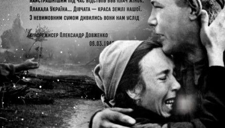 Україна відзначає 72-гу річницю визволення від фашистських загарбників