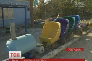 У дитсадку на Кіровоградщині у виховательки діагностували відкриту форму туберкульозу