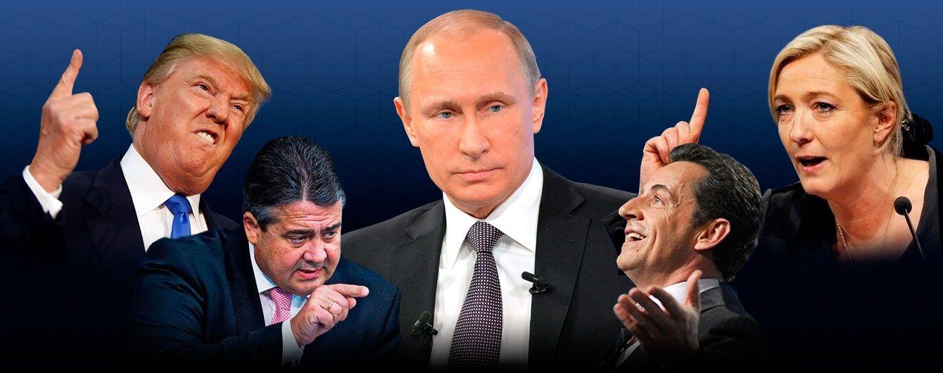 Путин как Золушка
