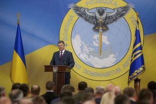 В России внезапно началась истерия из-за эмблемы военной разведки Украины