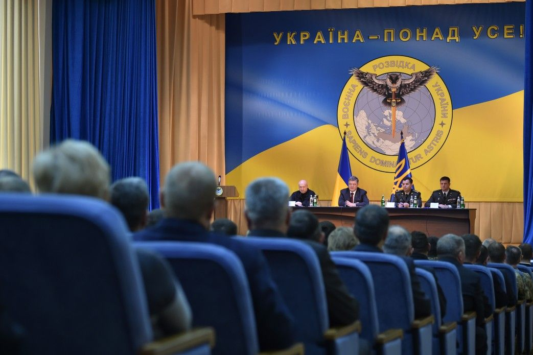 Емблема розвідки України