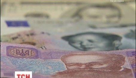 Економісти попереджають про негативні наслідки рішення про підвищення мінімальної зарплати