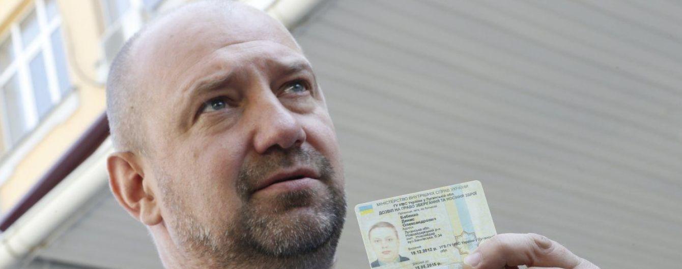 Екс-заступник голови Нацбанку пояснив, чому у Мельничука не може бути трильйона гривень