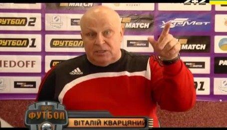 Олімпік - Волинь - 2:1. Відео матчу