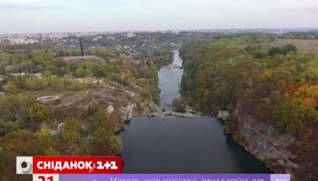 """""""Мой путеводитель"""" начинает путешествие по Житомирщине"""