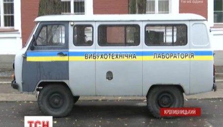 У Кропивницькому на території військової частини вибухнула граната, є загиблі