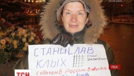 В центре Москвы активисты провели акцию в защиту арестованных украинцев и крымских татар