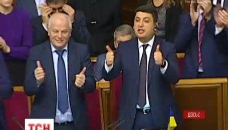 Андрій Парубій підписав постанову про підвищення депутатської зарплати з першого листопада
