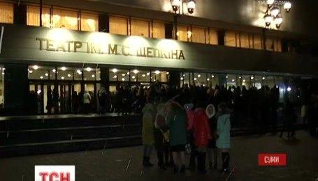 В Сумах неизвестный сообщил о заминировании театра во время выступления Светланы Лободы