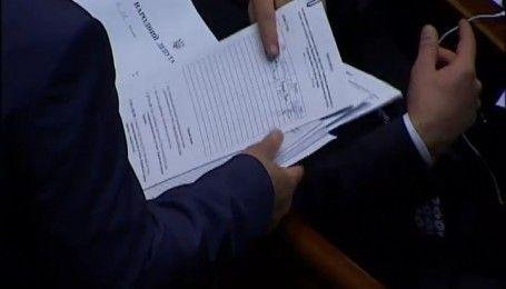 Результаты электронного декларирования имущества чиновников