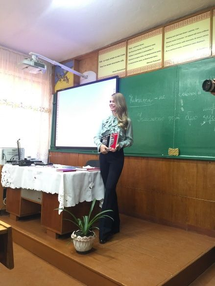 Ольга Фреймут _6