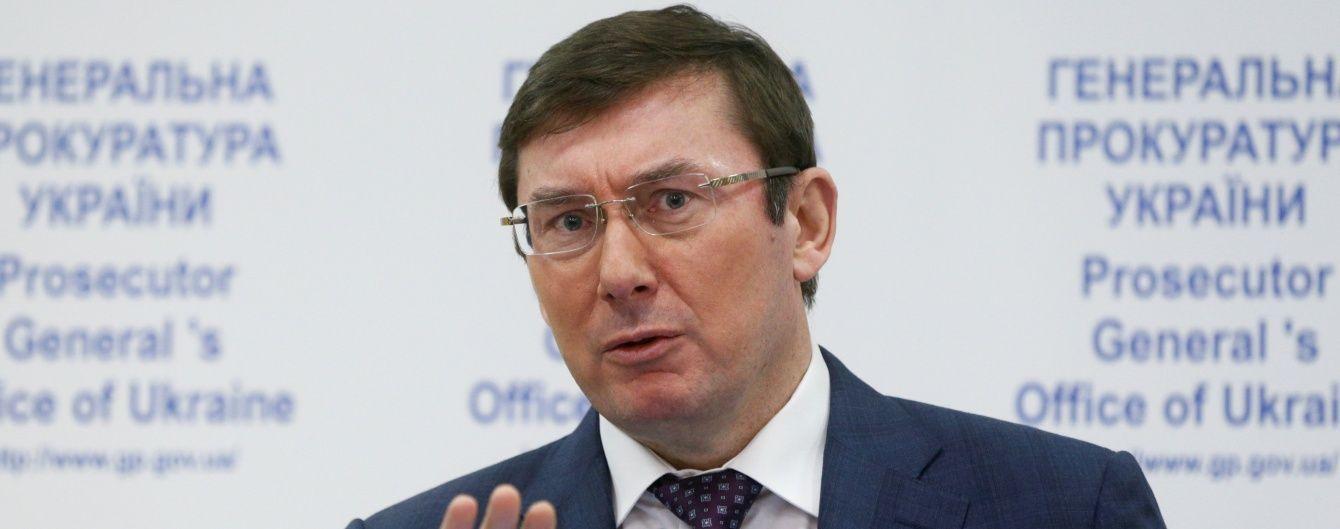 Луценко пояснив конфлікт між ГПУ і НАБУ: в бюро недостатньо ресурів для розслідування наших справ