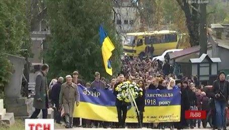 У Львові відзначили 98-му річницю створення Західноукраїнської Народної Республіки