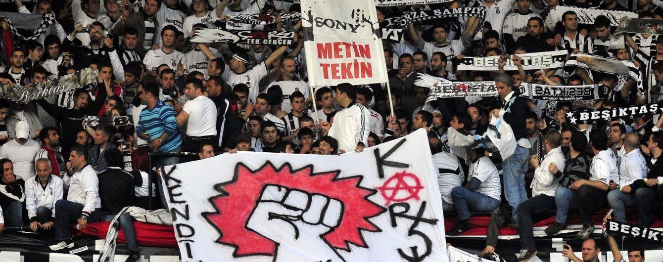 В Стамбульському метро побилися футбольні фанати