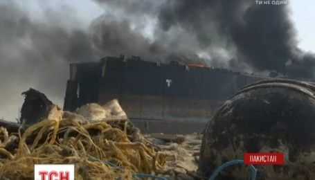 В Пакистане взорвался нефтяной танкер, есть погибшие