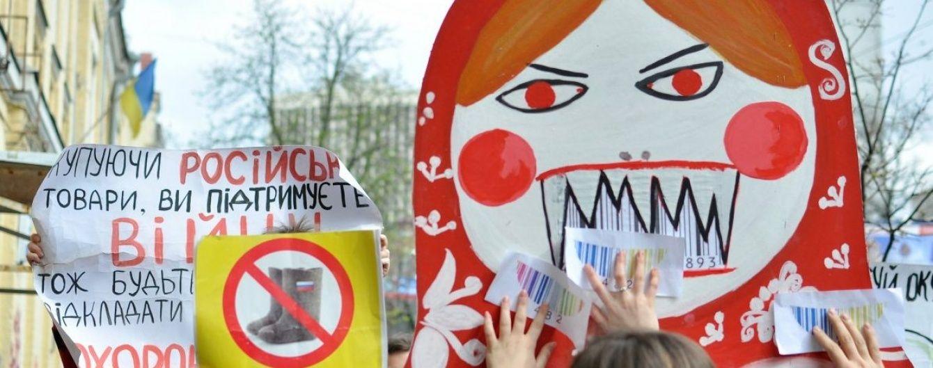 В Україні хочуть запровадити обов'язкове маркування товарів із Росії
