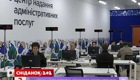 У Дніпрі об'єднали сервісний центр МВС та центр надання адміністративних послуг