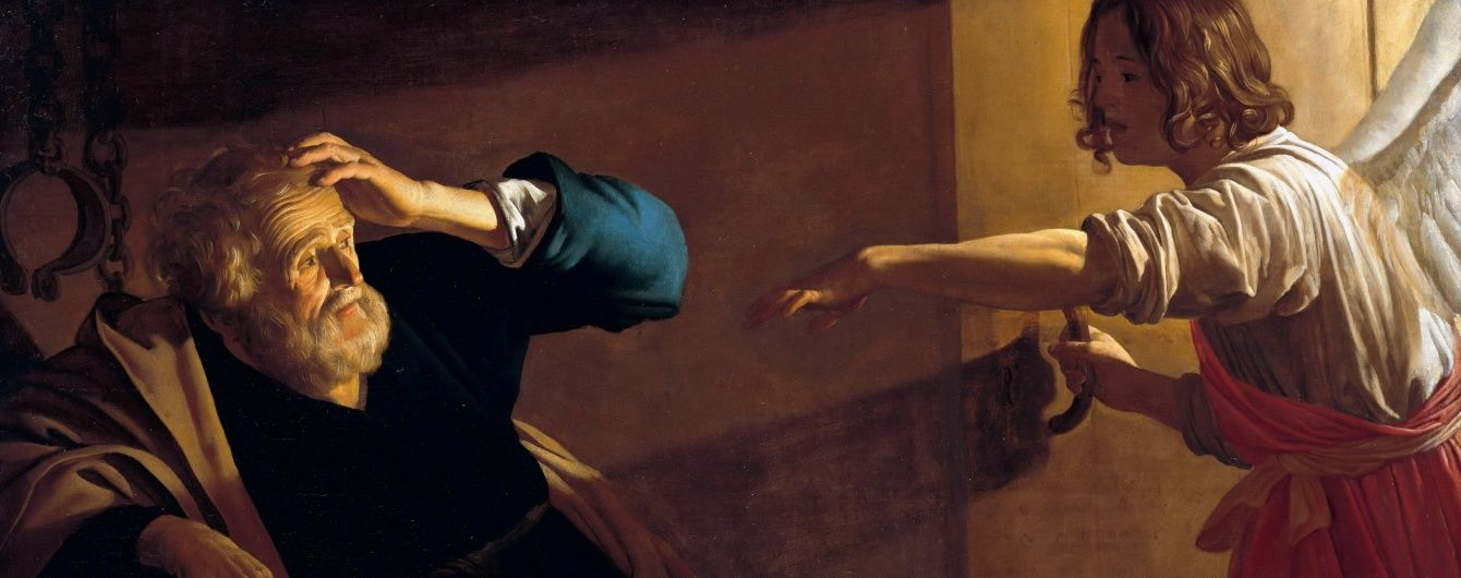 Дружина апостола Петра