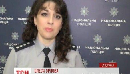 Полицейские в Запорожье обворовывали людей навеселе