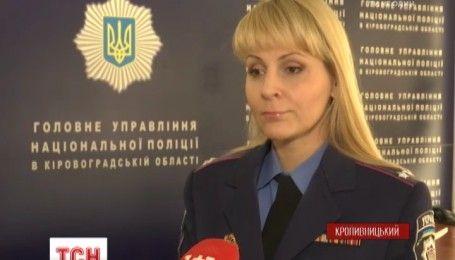 Один человек погиб в результате стрельбы у ночного клуба в центре Кропивницкого