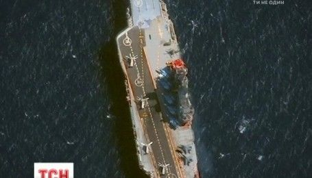 "Потерял ход: в интернете появилось фото, как авианосец ""Адмирал Кузнецов"" тянут на буксире"