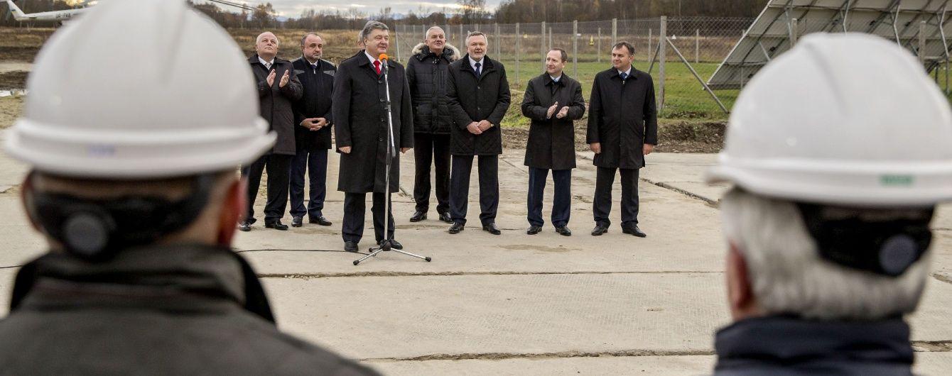 Порошенко урочисто відкрив на Львівщині Колодницьке газове родовище