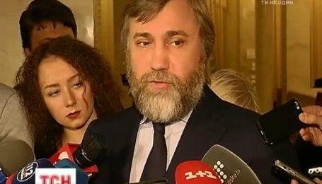 """ГПУ хочет привлечь одиозного нардепа от """"Опоблока"""" к уголовной ответственности"""