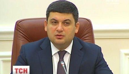 Кабмин одобрил доработанный проект бюджета на 2017 год