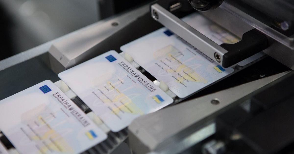 Без відомостей про сімейний стан, дітей та прописки. Українцям по-новому будуть видавати паспорти
