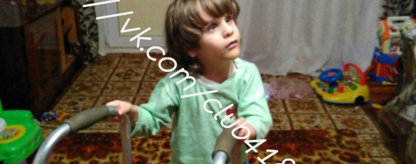 5-річний запорожець Аарон потребує допомоги