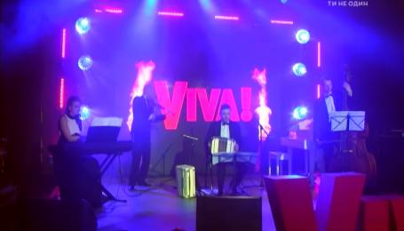 Журнал Viva! на свой день рождения устроил звездный бал