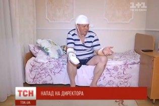 Трещина в черепе и сломанные руки. В Киеве жестоко избили директора речпорта