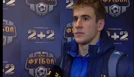 Динамівець Бєсєдін про свій гол у ворота Дніпра: Залишалося лише влучити в кут