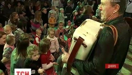 В Днепре решили приучать малышей к классической музыке