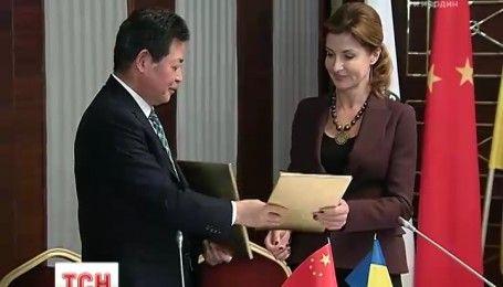 Китайский бизнес даст деньги на образование украинских детей с особыми потребностями