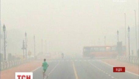 В індійській столиці через жахливий смог закривають школи