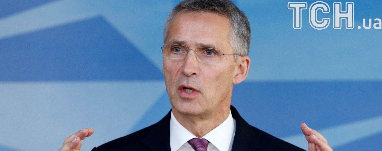 НАТО підтримує євроатлантичні прагнення України – Столтенберг